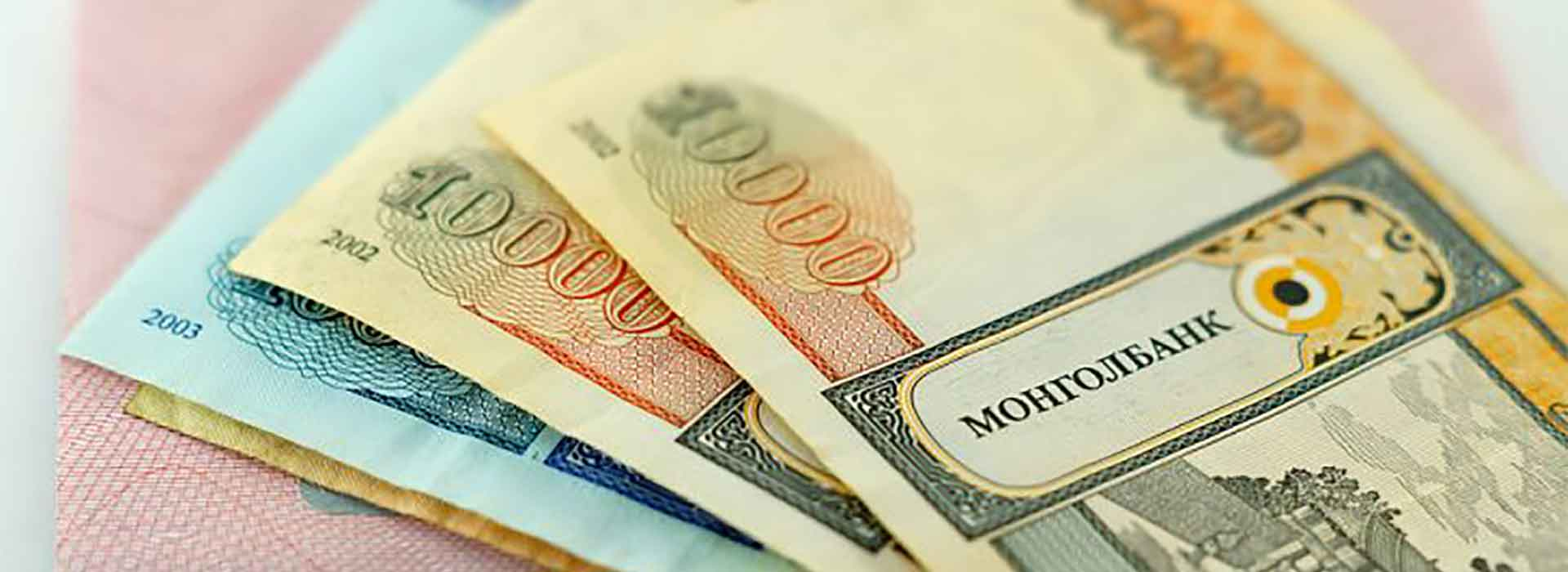 Mongolian Currency Exchange Rate | How to Travel to Mongolia