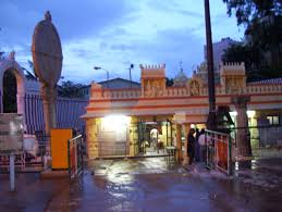 Tourist Places to visit in Bangalore - Tipu's Summer PalaceCave Temple, bangalore