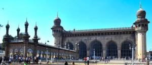 Tourist Places to Visit in Hyderabad - Mecca Masjid, Hyderabad