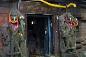Tourist Places to Visit in Almora - Jageshwar Jyotirlinga
