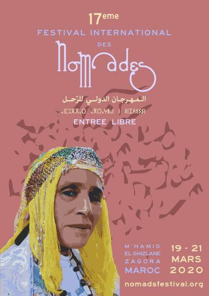 Festival des Nomades M'hamid El Ghizlane 2020