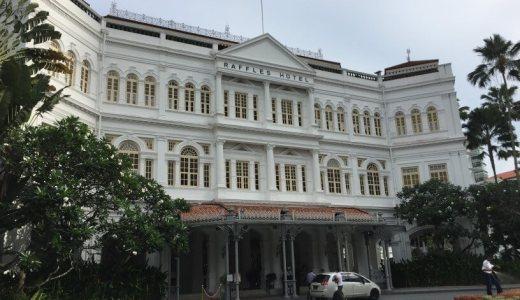 【SFC修行】シンガポール観光その3(Raffles Hotelからのイスラム街)