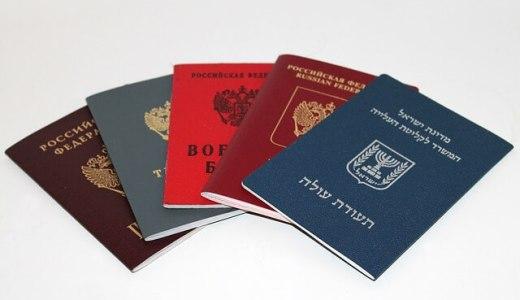 いよいよ羽田空港で入国時の顔認証ゲートが導入されます