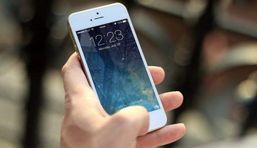 iPhone7ユーザーはiPhoneXsを購入する必要がない5個の理由