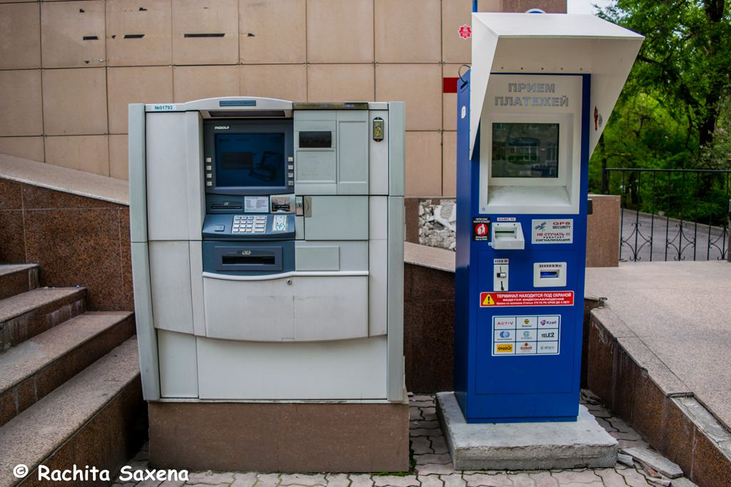 ATM and QIWI machines, Almaty City
