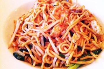Mi Xao Cho Lon for from Green Papaya in Bethesda