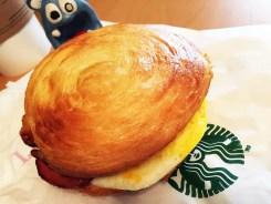 Double-Smoked Bacon Breakfast Sandwich @ Starbucks Silver Spring