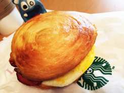 Double-Smoked Bacon Breakfast Sandwich @ Starbucks Silver Spring