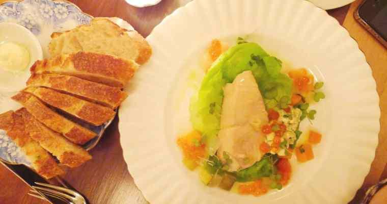 Cinara Vancouver | Modern European Restaurant