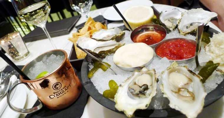 Boulevard Kitchen & Oyster Bar Vancouver | Happy Hour Menu