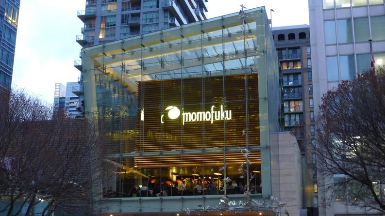 momofuku toronto Daisho milk bar Instanomss Nomss