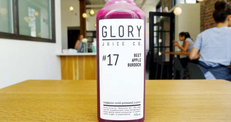 Glory Juice Co Vancouver | Olympic Village New Location