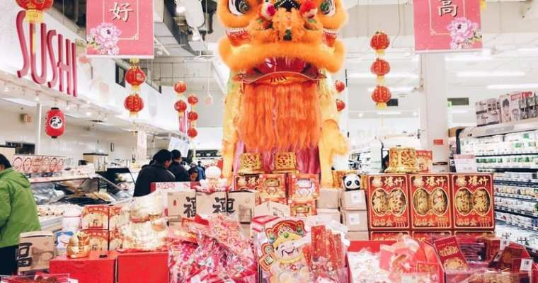 Chinese New Year Traditions | Lunar New Year