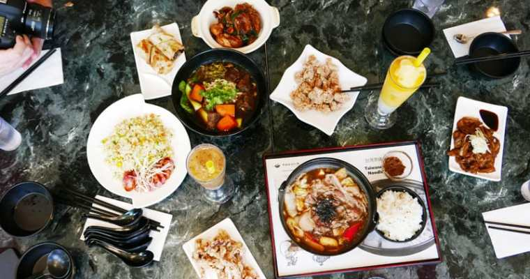 Tea Wok Asian Cuisine Vancouver   Taiwanese Food and Bubble Tea