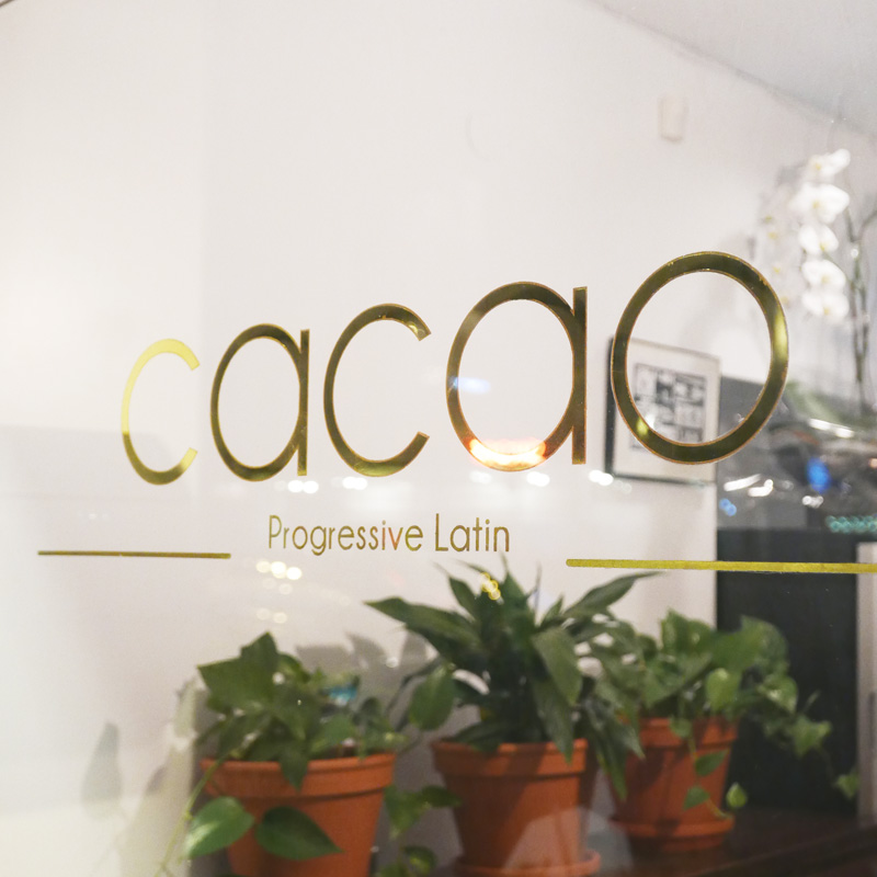 Day 7 – Cacao Restaurant | 12 Days of Christmas Giveaway!