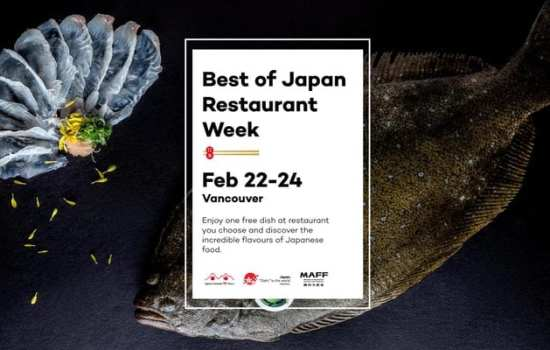 Best of Japan Restaurant Week February 22-24