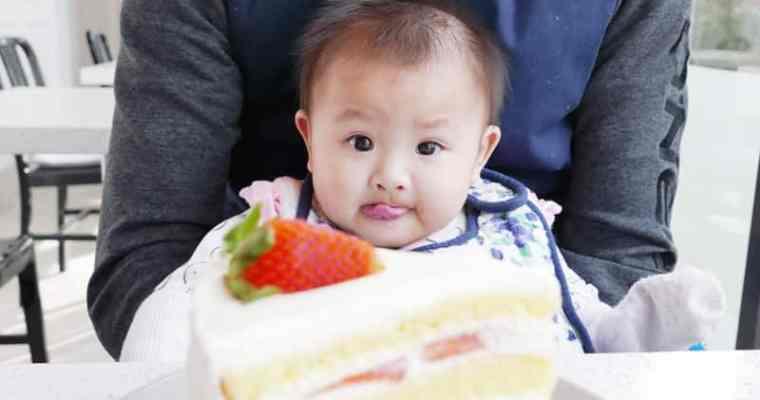 812 Cake & Dessert Burnaby