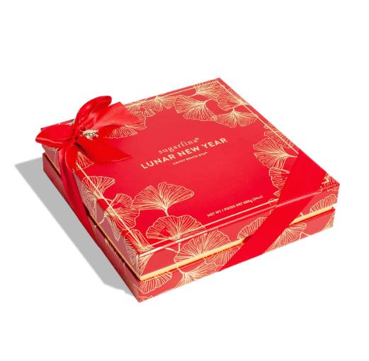 Chinese Lunar New Year Gifts Sugarfina Pig