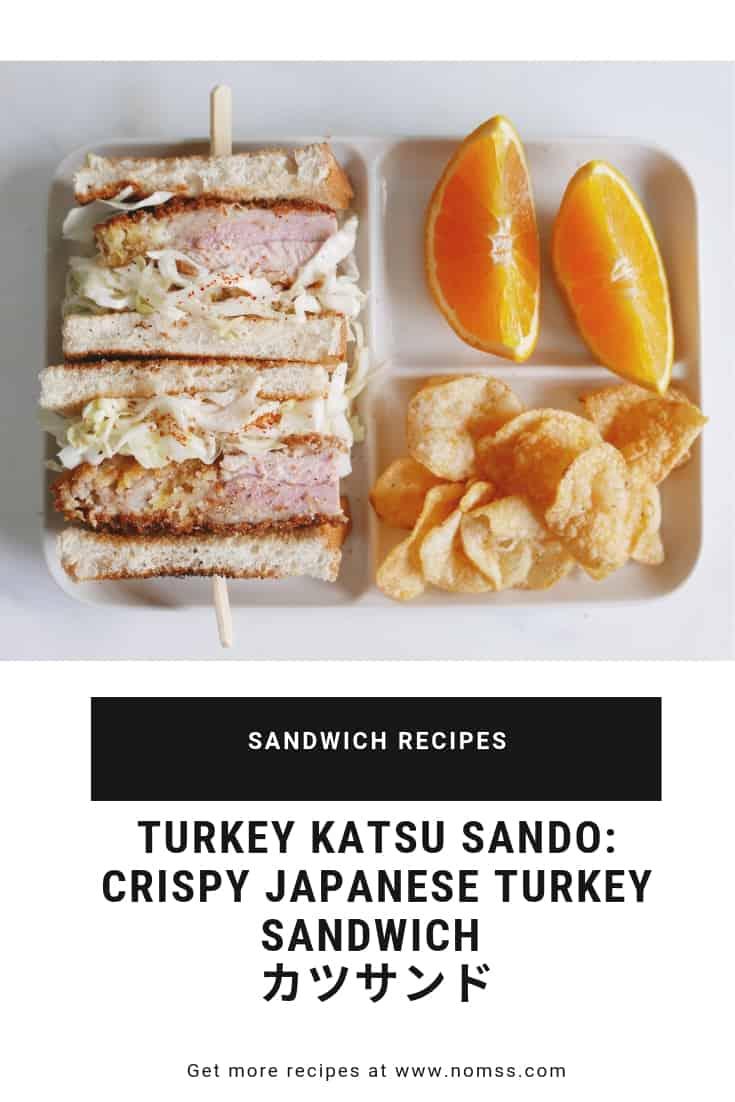 Katsu Sando Crispy Japanese Turkey Sandwich recipe カツサンド