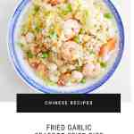 Fried Garlic Seafood Fried Rice