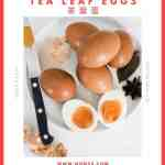 茶葉蛋 Chinese Tea Leaf Eggs