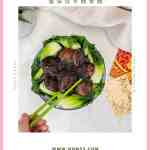 In preparation for the upcoming Chinese Lunar New Year, I made this festive recipe Instant Pot Braised Chinese Mushroom 髮菜炆冬菇食譜. It takes just 20 minutes in the pressure cooker. Serve this on tops of your favourite seasonal green Chinese vegetables like Shanghai Bok Choy, Lettuce or Choy Sum. #chinesenewyear #lunarnewyear #mushroomrecipes #chinesemushroomrecipes #shiitakemushroomrecipes #chinesenewyearreuniondinner #veganrecipes #chineserecipes #chinesefood #chinesecuisine #instanomss #vegetablerecipes #instantpotrecipes #pressurecookerrecipes