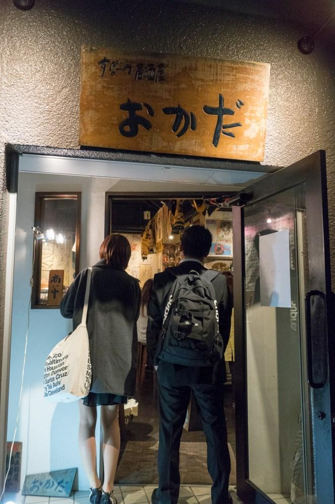 Japan loves waiting in line