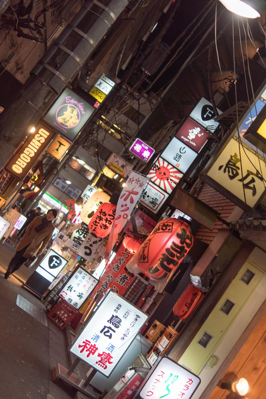 Tokyo Bar FAQ