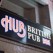pub_uk