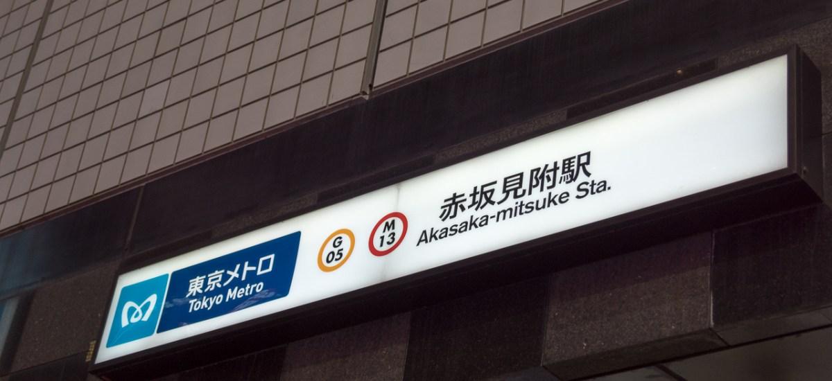 Akasaka Drinking Guide