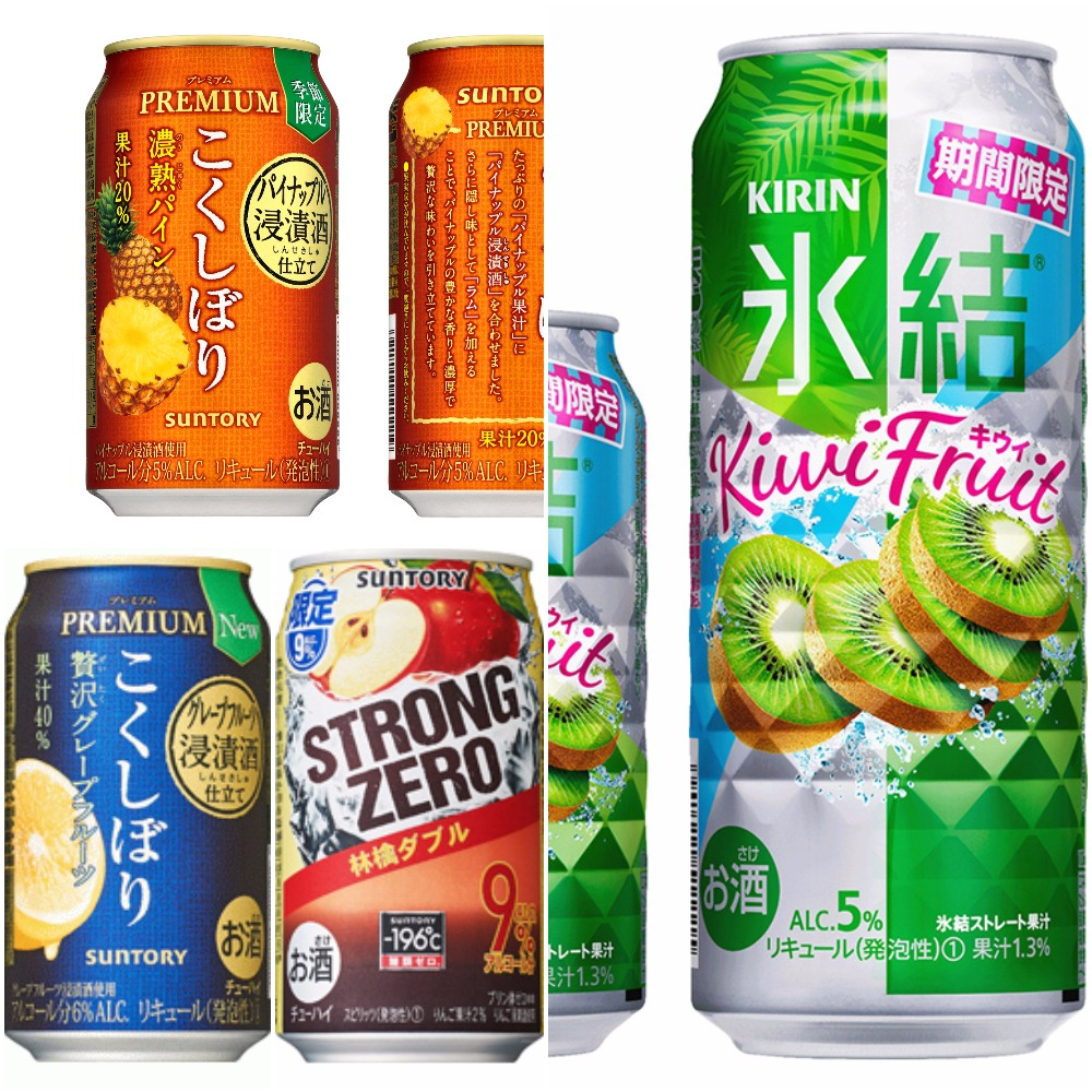 Chuhai Watch: Kokushibori Grapefruit, Pineapple, Strong Zero Apple, Hyoketsu Kiwi