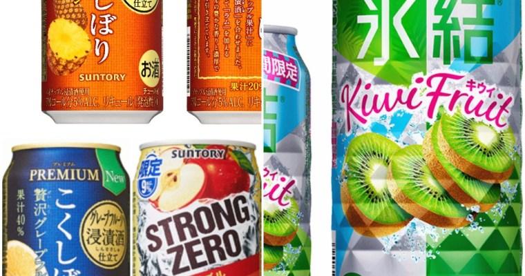 Chuhai Watch: Kokushibori Grapefruit, Pineapple, Strong Zero Apple, Hyoketsu Kiwi