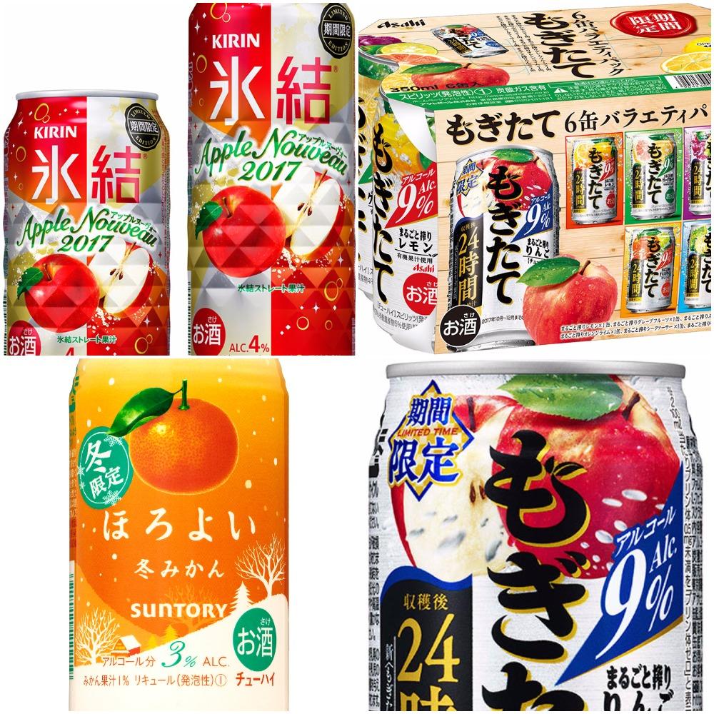 Chuhai Watch: Mogitate Sixer, Hyoketsu Apple, Horoyoi Mikan