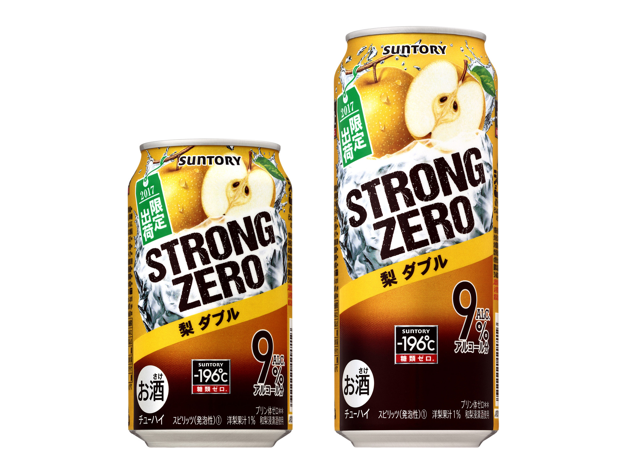 Chuhai Watch: Suntory -196°C Strong Zero Pear Double