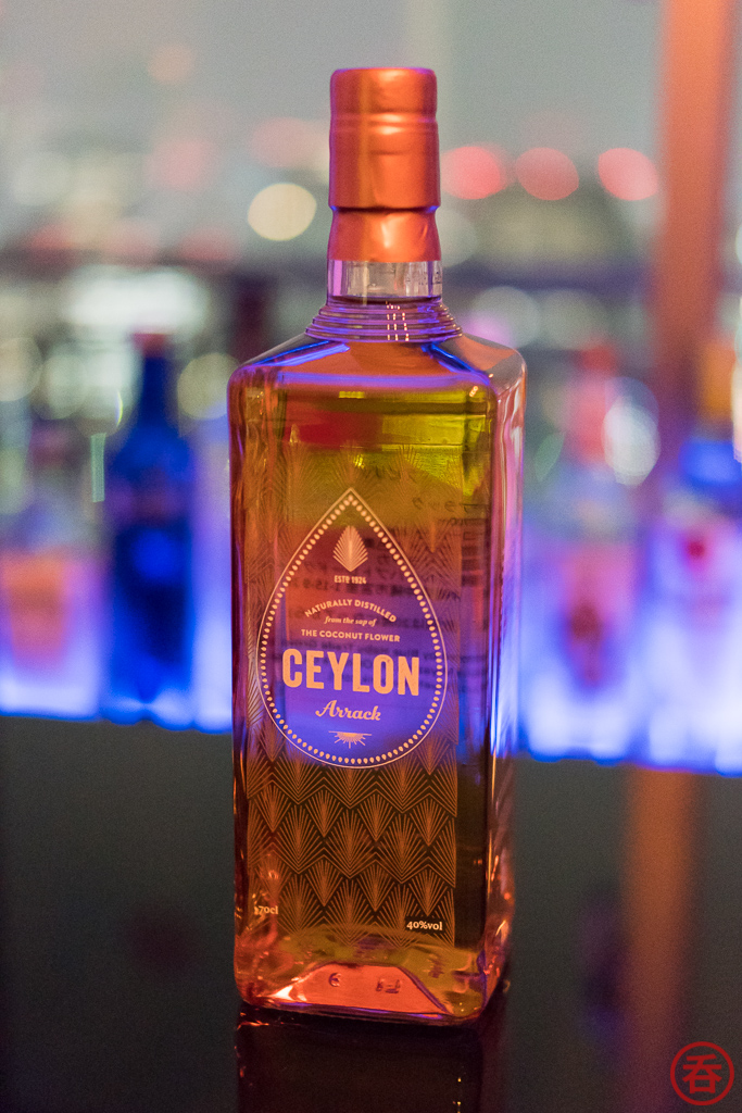 Review: Rockland Distillery Ceylon Arrack, Colombo No7 Gin, White Rum, Dark Red Rum
