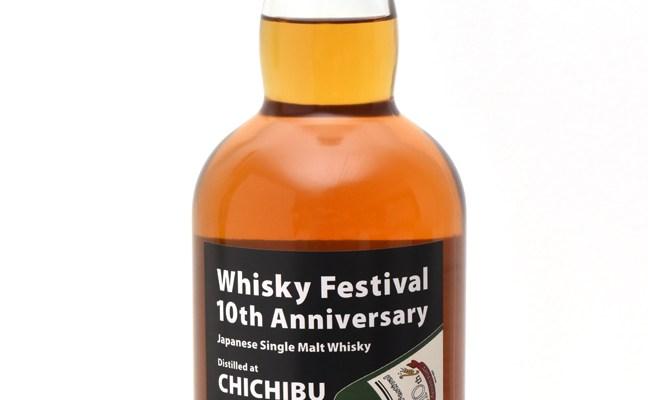 Whisky Festival Tokyo 10th Anniversary Bottle: Chichibu 2011