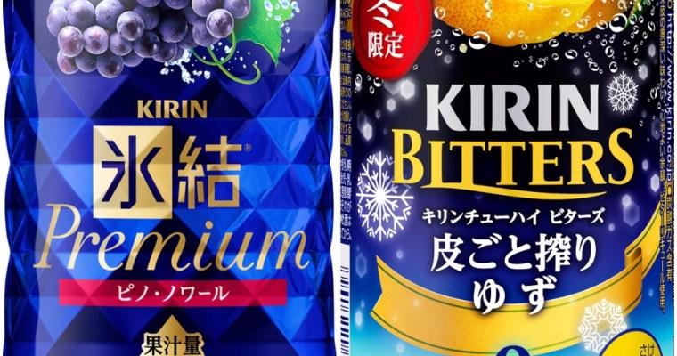 Chuhai Watch: Kirin Bitters Yuzu, Hyoketsu Premium Pinot Noir