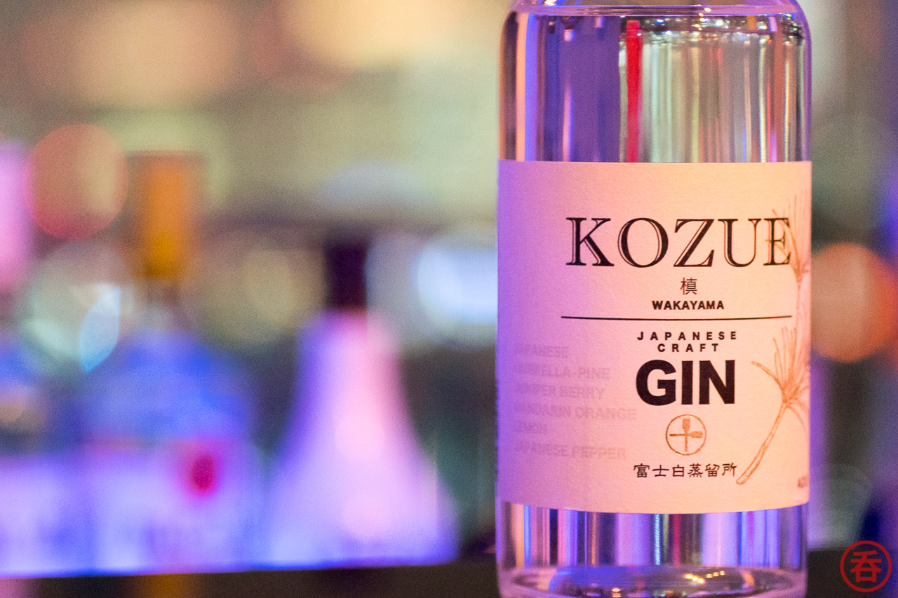 Review: Kozue Japanese Craft Gin
