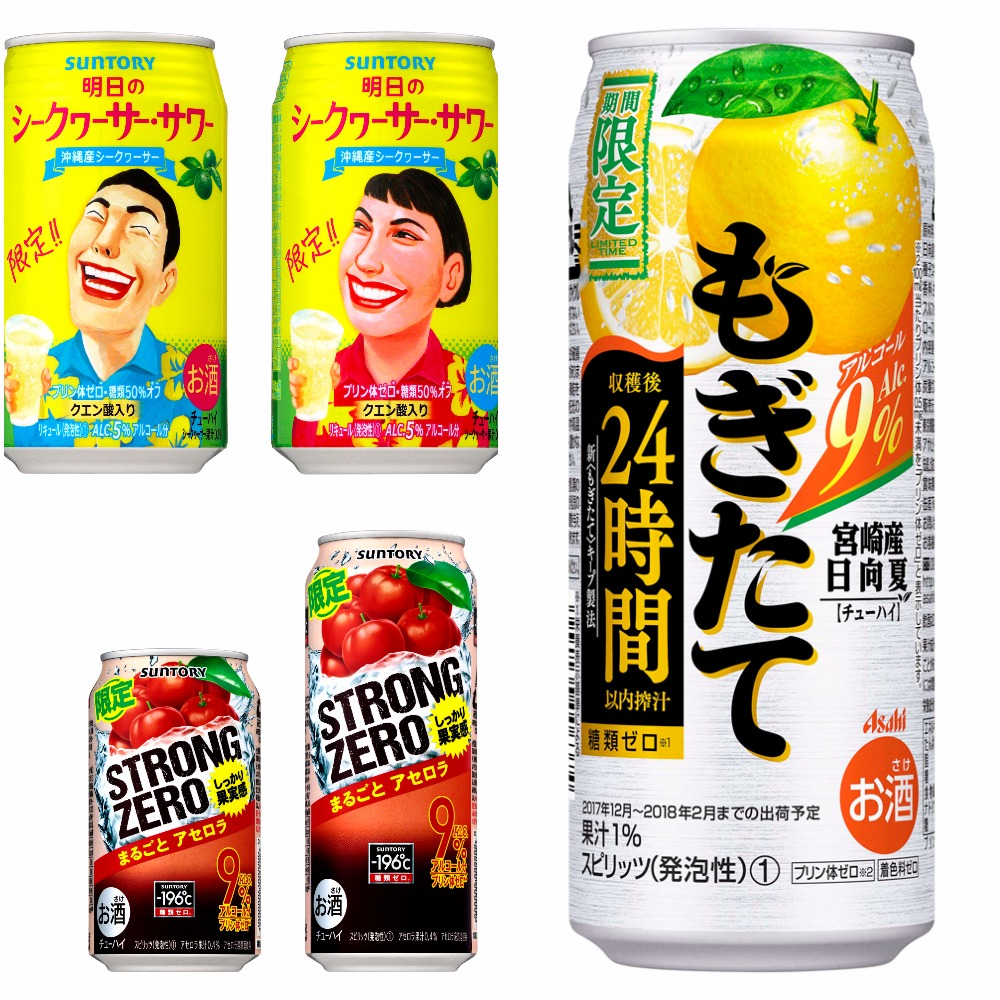 Chuhai Watch: -196°C Strong Zero Acerola, Asu no Shequasar, Mogitate Hyuganatsu