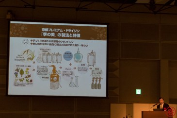 Onishi-san describes the Ki No Bi manufacturing process