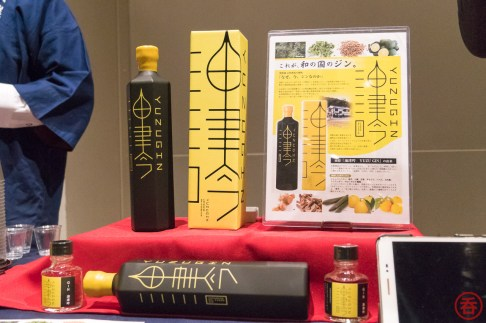 Yuzugin from Miyazaki prefecture makes heavy use of yuzu as a botanical