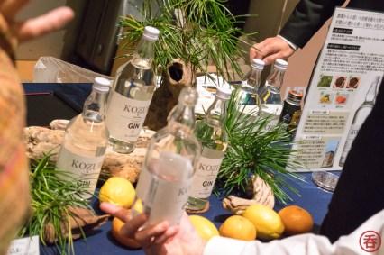 Booth of Wakayama prefecture's Kozue Craft Gin by Fujishiro Distillery