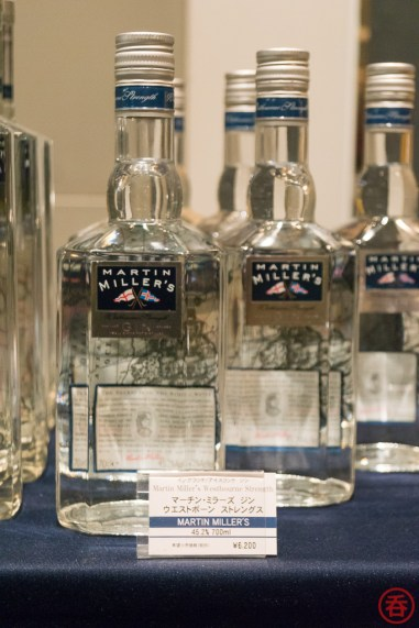 Martin Miller's Westbourne Strength gin, intended for classic cocktails