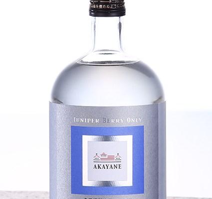 AKAYANE Craft Gin from Sata Souji Shoten