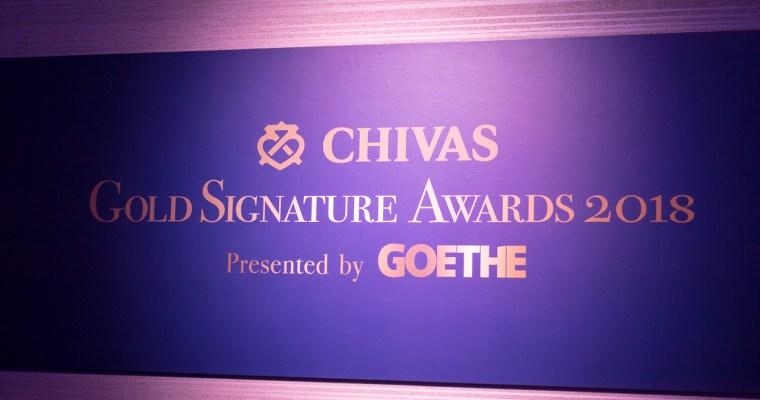 Picture Report: Chivas Gold Signature Awards 2018