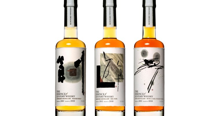 "Suntory launches ""THE ESSENCE of SUNTORY WHISKY"" series"
