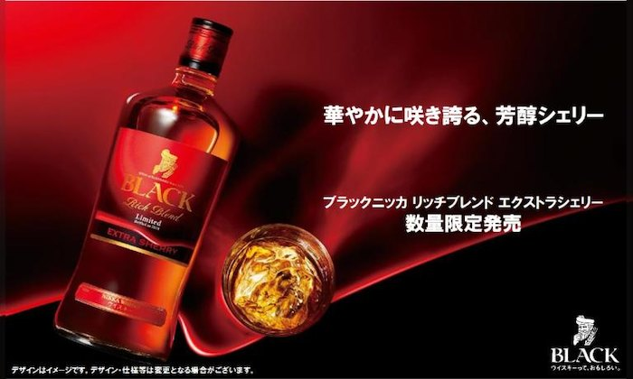 Black Nikka Rich Blend Extra Sherry on May 29