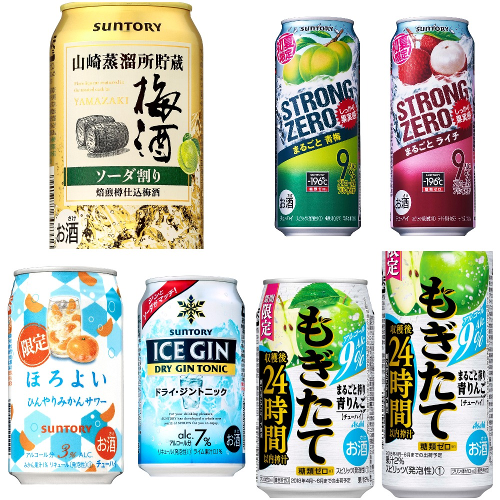 Chuhai Watch: Strong Zero Plum, Yamazaki Umeshu Soda, Mogitate Apple