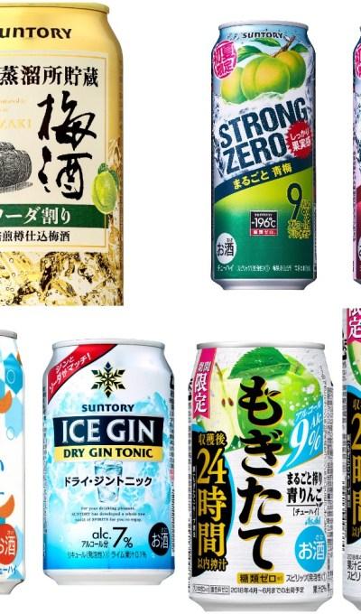 Chuhai Watch: Strong Zero Plum, Yamazaki Umeshu Soda, Mogitate Apple