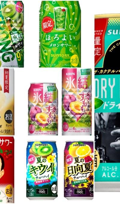 Chuhai Watch: Pear, sumomo, kiwi, acerola, and melon soda